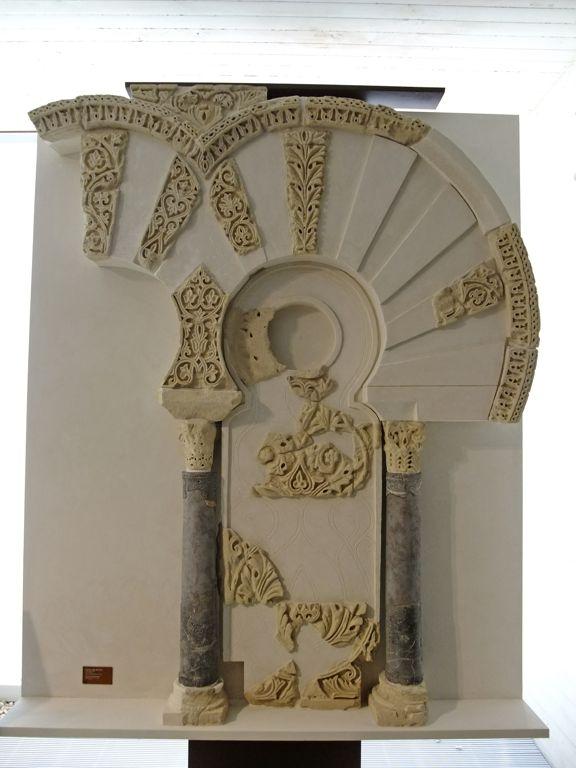 C rdoba medina azahara conjunto arqueol gico madinat al - Medina azahara decoracion ...